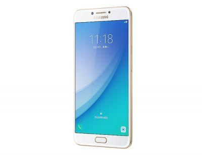 Samsung Galaxy C7 Pro Gets Official