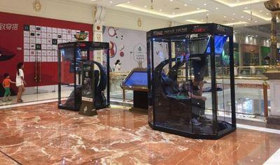 Mall Installs Pods Where Wives Can Park Their Husbands While They Shop