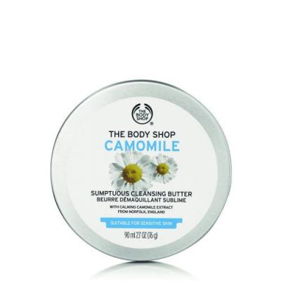 This Cleansing Butter Has Over 800 5-Star Reviews and Only Costs a Tenner