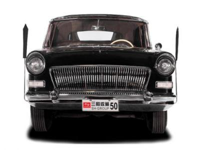A Pair of Exquisite Hong Qi Limousines Will Be the First Chinese Cars Ever To Be Featured at Pebble Beach