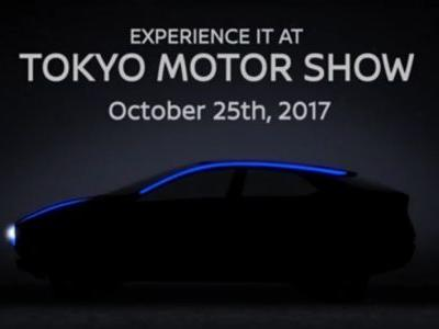 Nissan Teases Mysterious New Concept For Tokyo