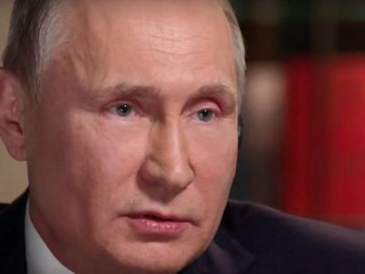 WSJ Issues Correction After Accidentally ID'ing Russian President as 'Vladimir Trump'