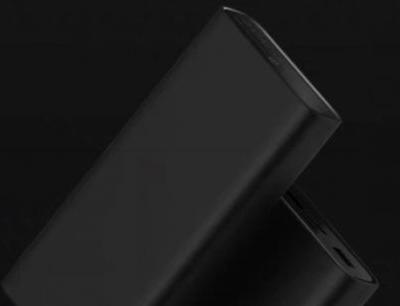 Xiaomi to announce a wireless power bank at Mi 9 launch event, as per a report
