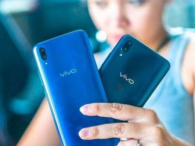 Vivo announces Vivo V11 with Halo Fullview Display, in-display fingerprint scanner and SD 626 SoC