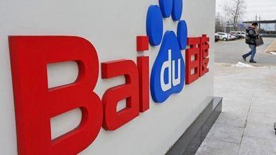 NVIDIA And Baidu To Work Together On Artificial Intelligence