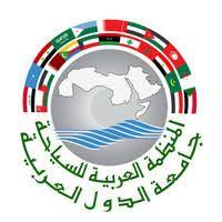 Arab Tourism Organization signed a strategic agreement on a joint venture with the Arab Tourism Gate