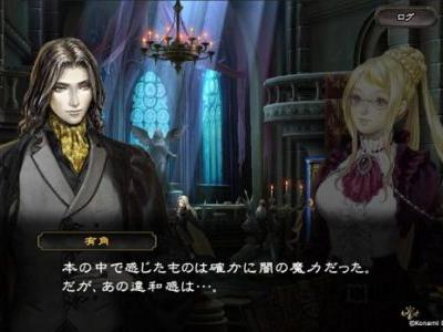 Konami Just Announced 'Castlevania: Grimoire of Souls' for iOS Devices in Japan
