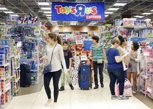 Big box Toys 'R' Us files for bankruptcy, stores stay open