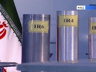 Official: Iran to start fueling centrifuges at midnight