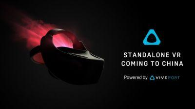 HTC teases a standalone Vive VR headset for China