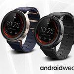 No, Misfit Vapor smartwatch will not come with built-in GPS
