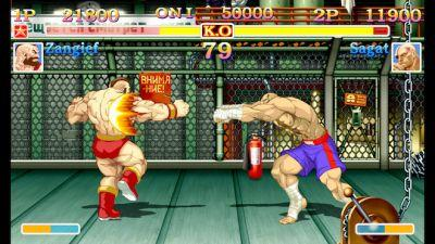 'Ultra Street Fighter II: The Final Challengers' Review: Hadoukens On The Go
