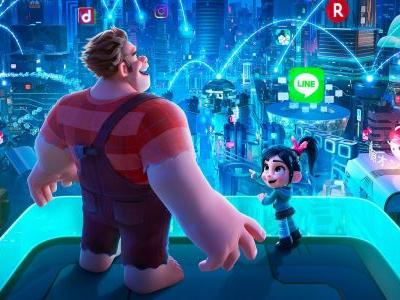 Does Wreck-It Ralph 2 Have An End-Credits Scene ?