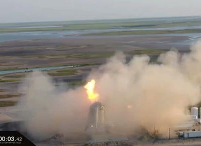 SpaceX's latest Starhopper test goes up in a puff of smoke