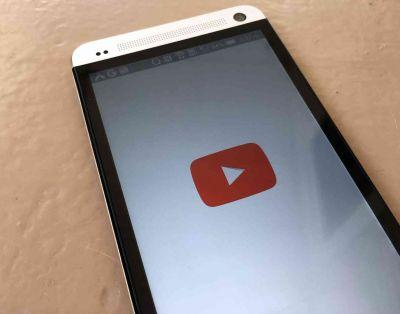 YouTube mobile app update will enable player to adapt to a video's aspect ratio