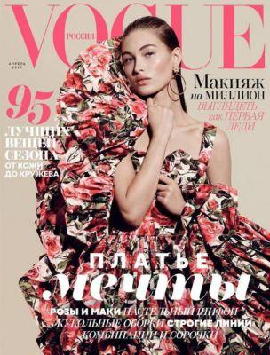 Grace Elizabeth in Dolce&Gabbana on the cover of Vogue