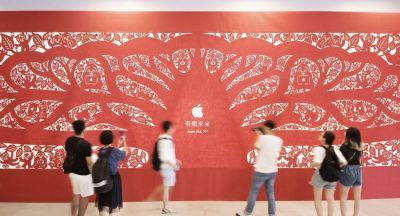 Apple's first Taiwan retail location officially set to open on July 1