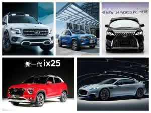 2019 Auto Shanghai Wrap Up Next-gen Hyundai Creta Renault Kwid EV And More