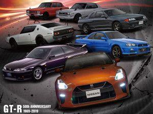 Nissan And Japans Postal Service Celebrates 50 Years Of Nissan GT-R With A Stamp Set
