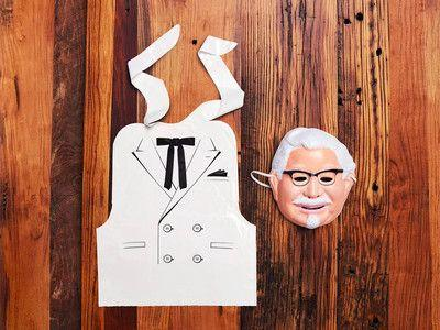 The Best Lazy Halloween Costume Is This Colonel Sanders Mask and Bib