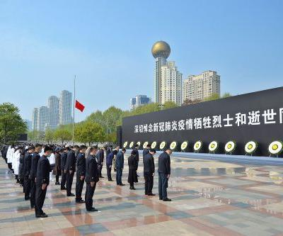 China holds national day of mourning for coronavirus 'martyrs'