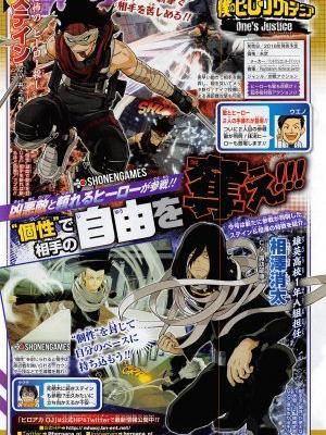 My Hero Academia: One's Justice for the PS4 Smashes Details on Stain and Shota Aizawa