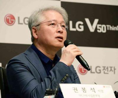 LG says V50 ThinQ is launching soon, but a foldable phone isn't