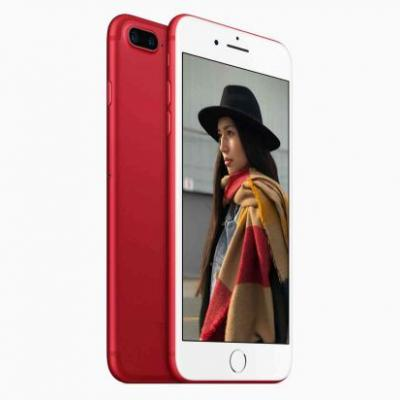 Red iPhone 8 and iPhone 8 Plus may be announced this week