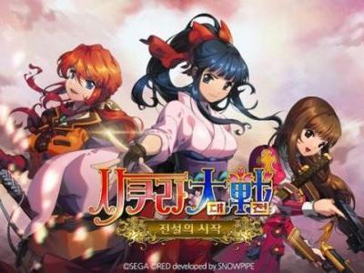 New Sakura Wars to Release After March 31, 2019