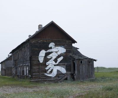 """Home"" by Pøbel in Teriberka, Russia"