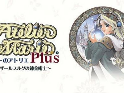 Atelier Marie Plus: The Alchemist of Salburg Coming to iOS and Android
