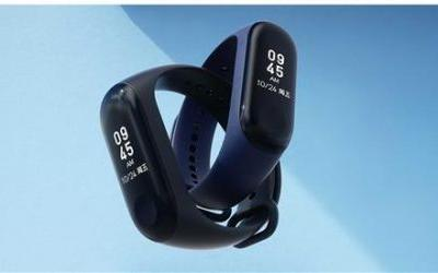 Xiaomi Mi Band 3 To Get New Feature - Night Mode