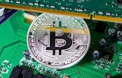 Bitcoin plummets as China steps up crackdown on crypto miners