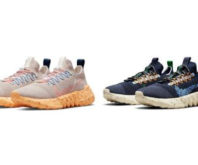 """Nike's Sustainable Space Hippie 01 Lifts Off in """"Melon Tint"""" and """"Obsidian"""" Colorways"""