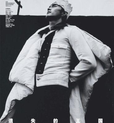 Zhao Lei is King for GQ China