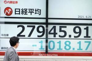 World markets mixed on jitters over future Fed action