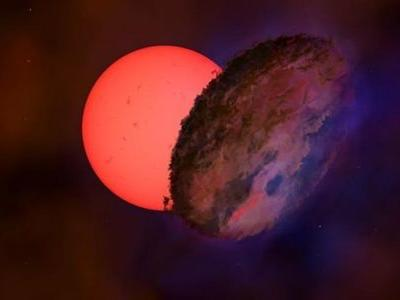 A 'blinking' giant star has been found near the centre of the galaxy