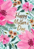Printable Mother's Day Cards You Can Download For Free