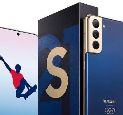Samsung's athlete gift bag for the 2020 Tokyo Olympics is pretty awesome
