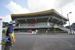 Live at Budokan: Famed arena gets another Olympic spotlight