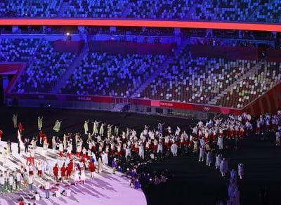 The Olympics opening ceremony was filled with video game music