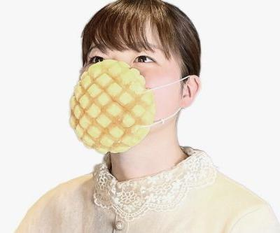 Japan Has Released the World's First Edible and Functional Face Mask