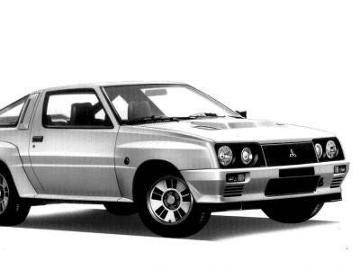 This Is How The Group B Mitsubishi Starion 4WD Rally Car Could Have Looked